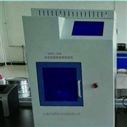 MDY-350全自动真假密度测试仪