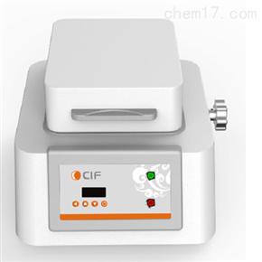 UVO9PCIF-UV Ozone Cleaner
