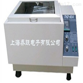 THZ-92C气浴恒温振荡器