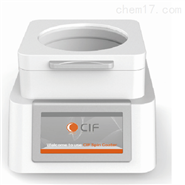 CIF-Spin Coater