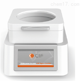 SC1CIF-Spin Coater