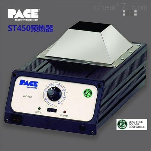 美国佩斯ST450对流式预热器8007-0434