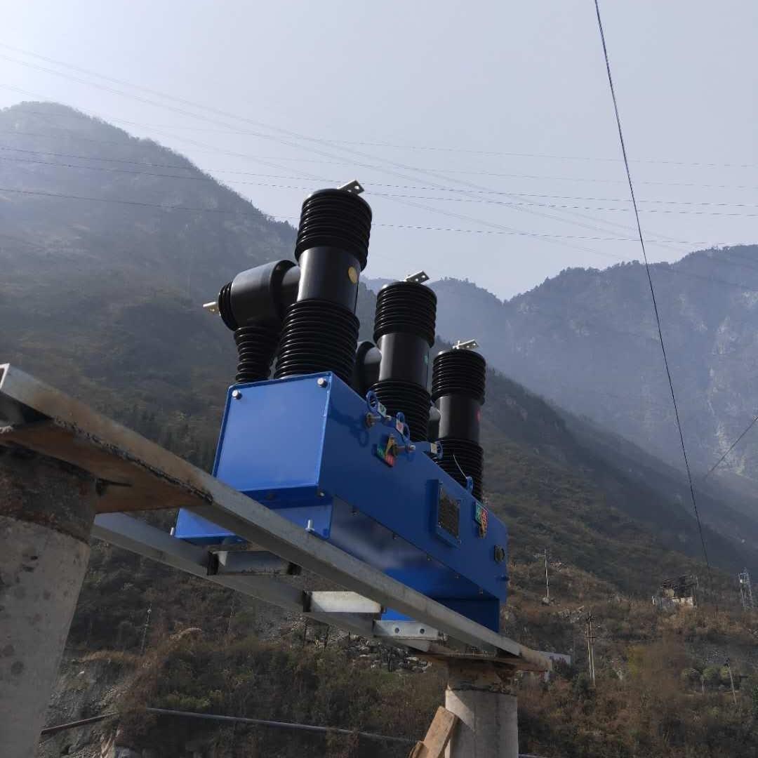 多功能35KV高压断路器