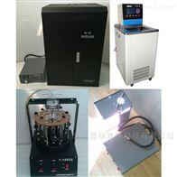 PL-03多工位光化学反应仪