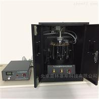 平行光化学反应仪