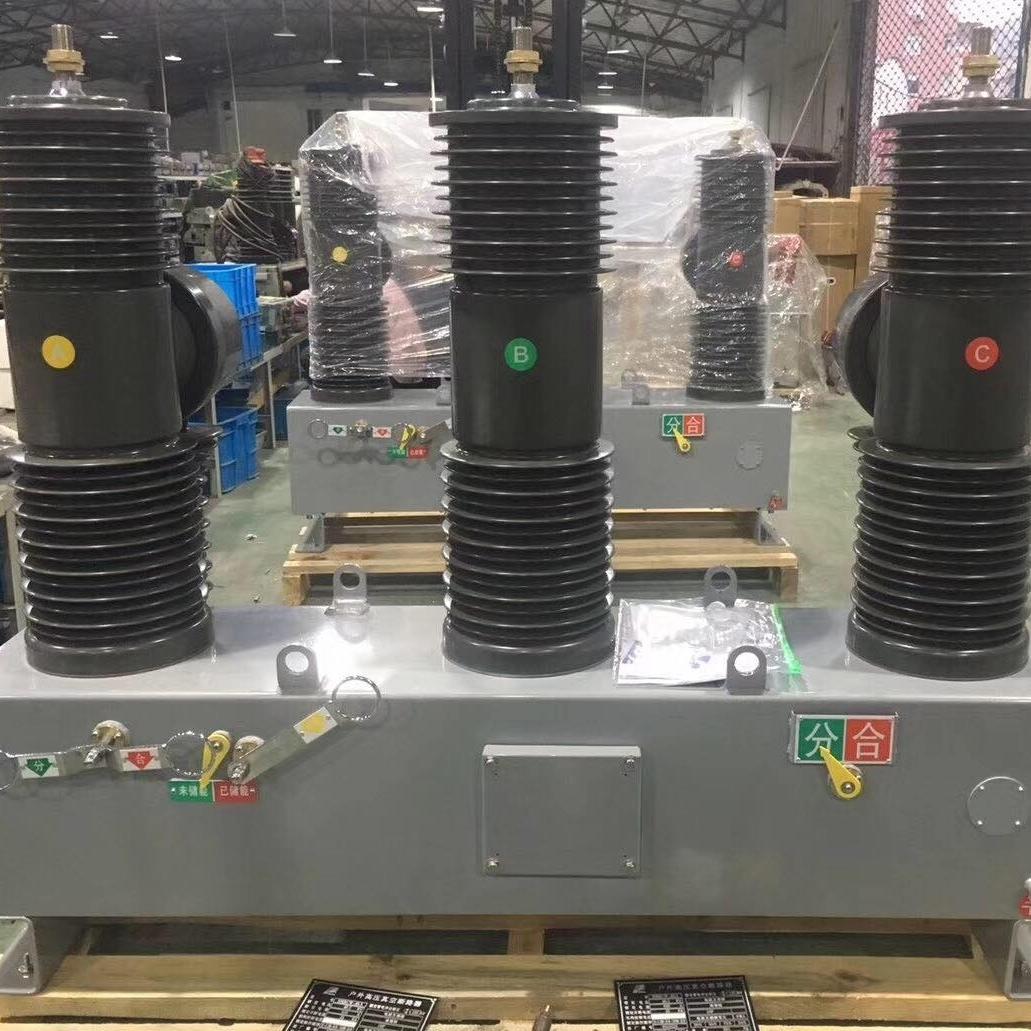 35KV真空断路器的基本原理