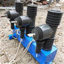 35KVZW32高压断路器定做厂家