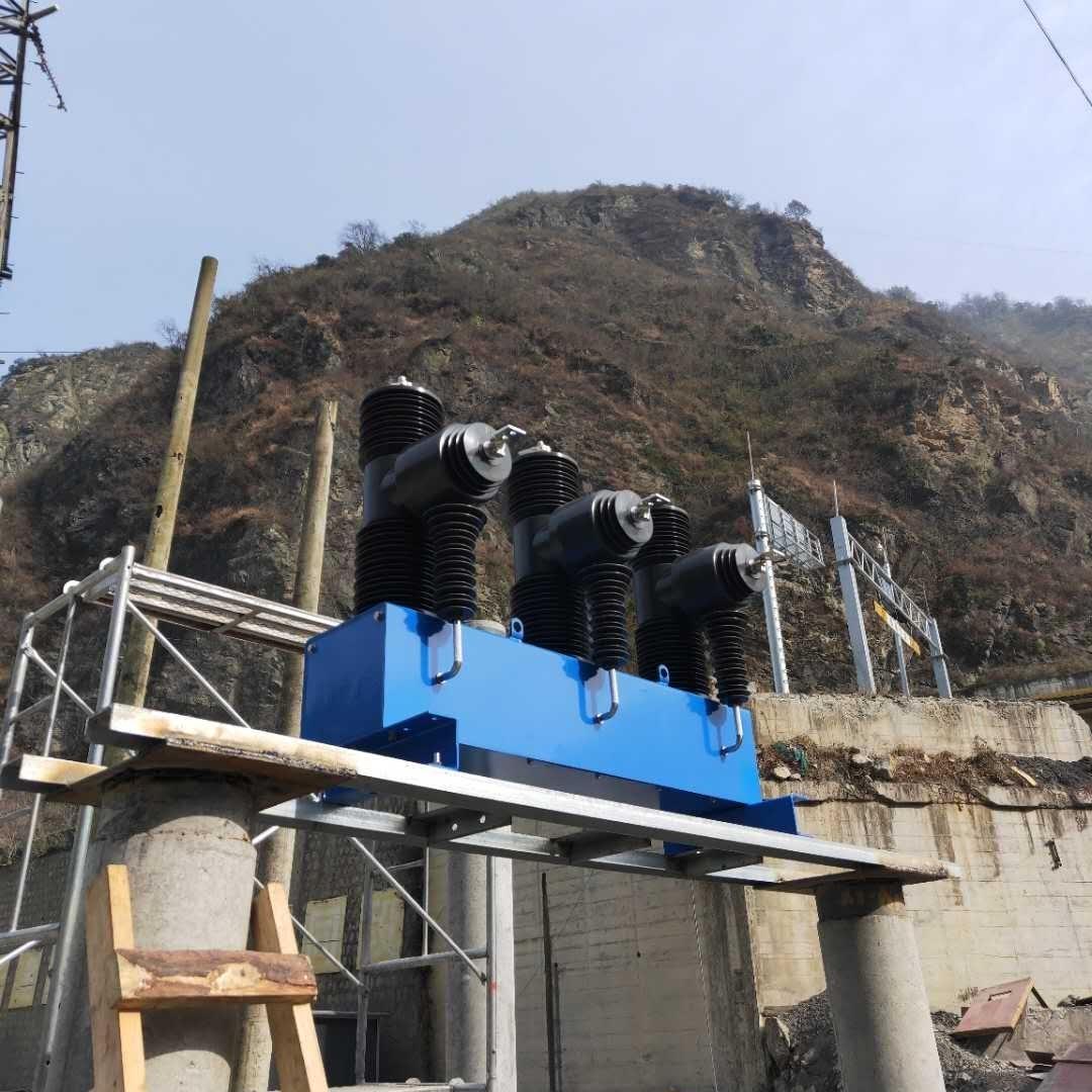 四川ZW32高压断路器送货上门