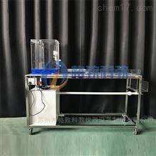GZF012自循环孔口管嘴实验仪 流体力学教学设备