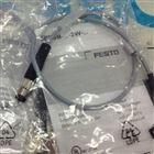 费斯托FESTO传感器总经销