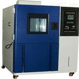 HT/GDW-408可程式高低温试验箱价格