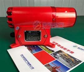 BC-8聲光電子蜂鳴器