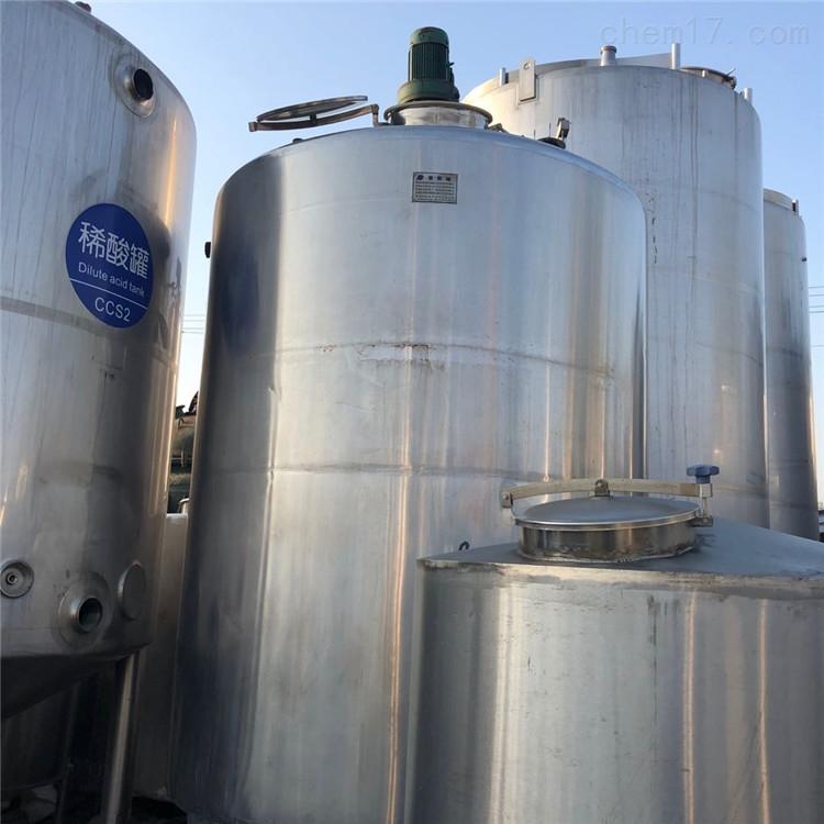 本厂 处理  供应 二手不锈钢搅拌罐