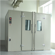 高低温(湿热)试验箱(步入式)