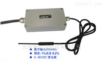 GSP303D/GSP301D三维/单维数字磁场变送器    磁场分析