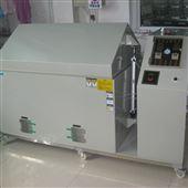 YSYW-90上海盐雾试验箱