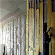 现货销售铝箔玻璃棉卷毡憎水棉毡品种齐全