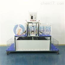 GZW135完全混合式活性污泥实验装置 给排水设备