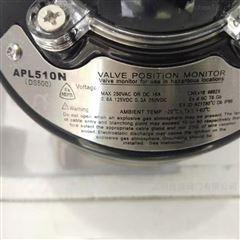 APL510防爆型限位开关