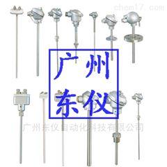 装配式热电阻温度传感器