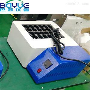 恒温加热器消解仪 智能消解器