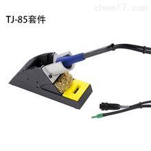 美国佩斯TJ-85热风笔组套配st-115e