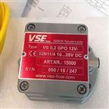 德国VSE VS4GPO12V-32N11/6流量计