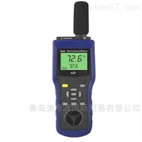 EM5多功能环境测量仪日本进口
