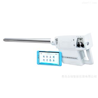 ZR-3211型(H款)便攜式紫外煙氣分析儀(H款,熱濕法)