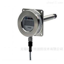 DT722密析尔工业应用温湿度变送器湿度传感器