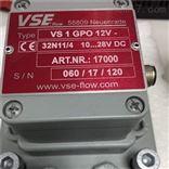 德国VSEVS0.04EP012-32N11流量计