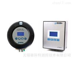 XTP601密析尔危险场合的氧气分析仪气体检测仪