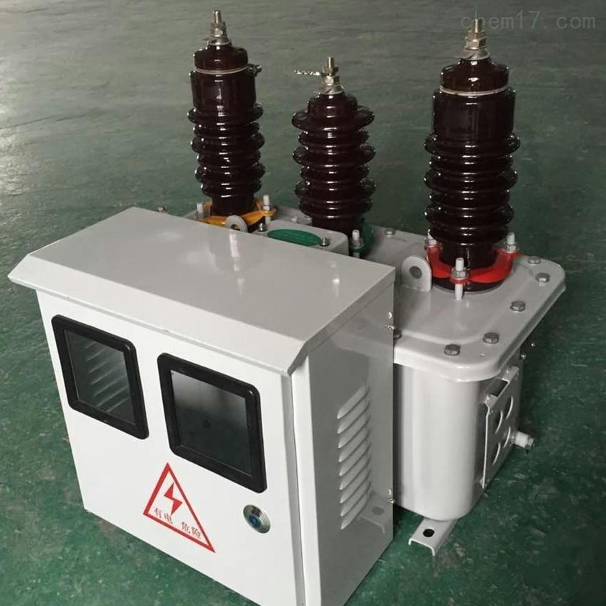 三相四线10KV高压计量箱