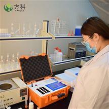 FK-NS05农残快速检测仪器
