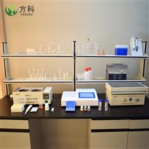 FK-SP60食品安全检测仪器配置方案