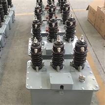JLS-6三元件10KV高压计量箱厂家