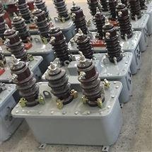 10KV浇柱式户外JLS-10高压计量箱