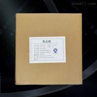 L-抗坏血酸磷酸酯镁厂家生产厂家