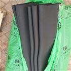 橡塑海绵保温管高密度发泡保温材料