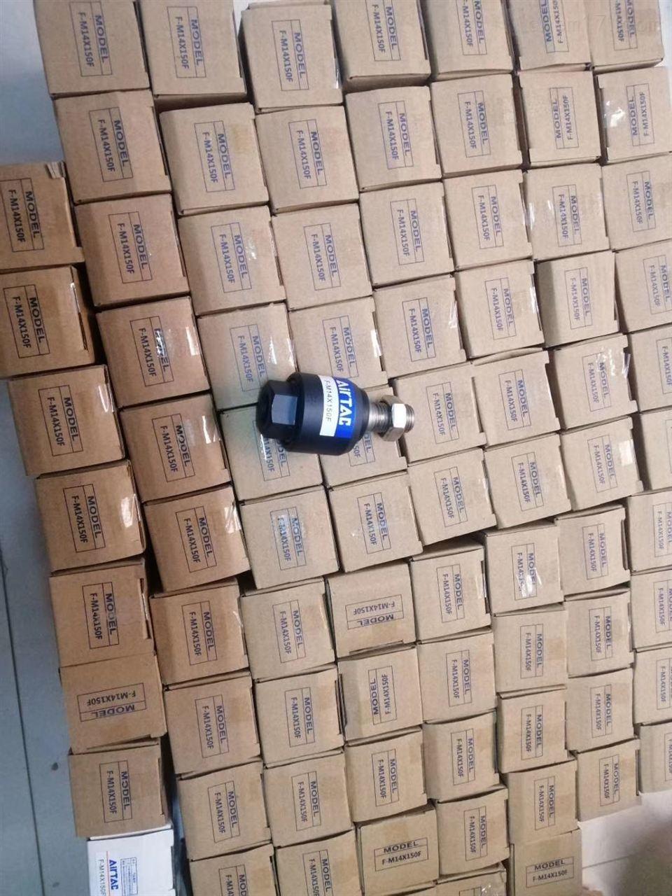 青岛亚德客SAUJ系列标准气缸总代理商