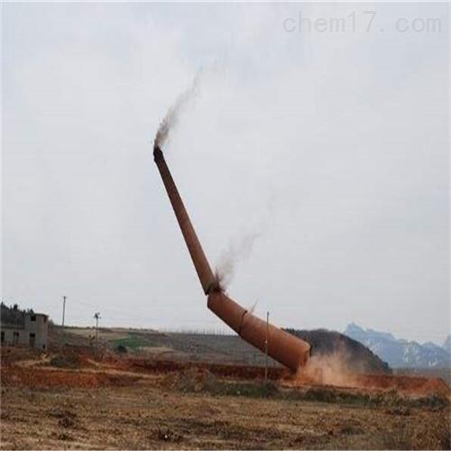 四川省废砖烟筒拆除公司专业资质