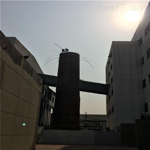 安阳市废弃烟囱拆除公司环保施工
