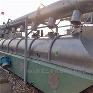 二手40型旋转闪蒸干燥机处理价格