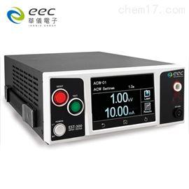 中国台湾华仪EST-300系列耐压测试仪