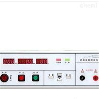 ST2677 0~30KV~50KV~100KV超高壓耐壓測試儀