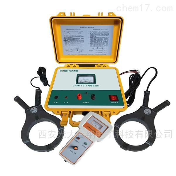 长沙电缆识别仪品质