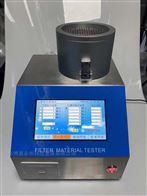 便携式口罩熔喷布效率对比测试仪