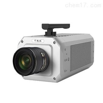5F011024X1024高速摄像机