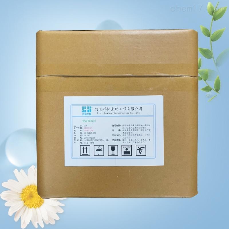 L-亮氨酸生产厂家价格