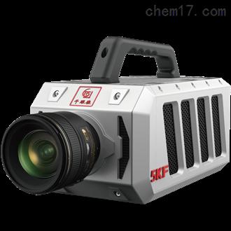 5KF20G-1T长时间拍摄高速摄像机